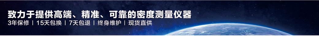 杭州金迈仪器有限公司-联系方式